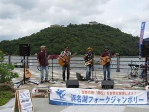 浜名湖フォークトピアライブ:とんちんかん