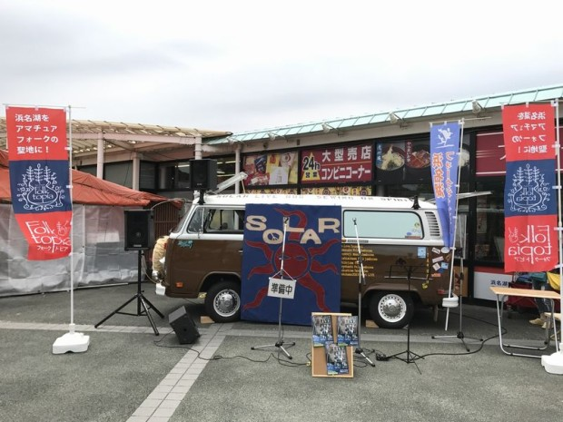浜名湖サービスエリア